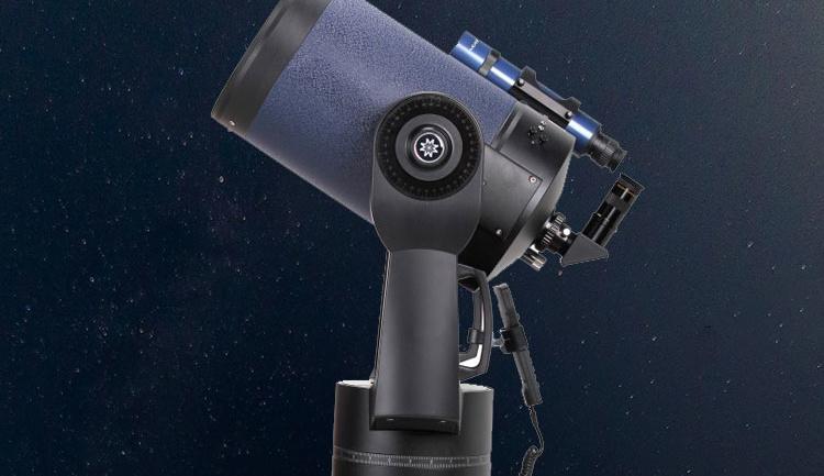 Нов Телескоп