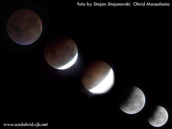 03 Март 2007 – Затемнување на Месечината