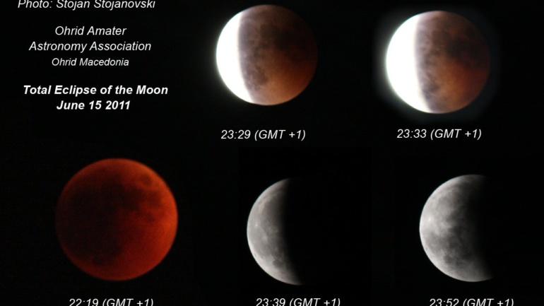 15 Јуни 2011 – Затемнување на Месечината