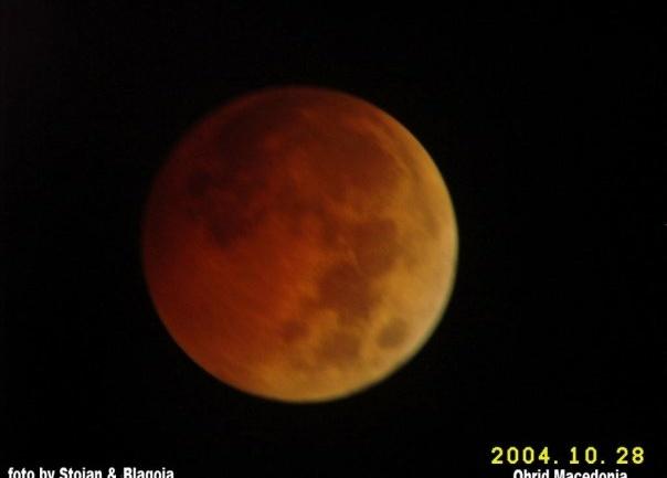 28 Октомври 2004 год. Затемнување на Месечина