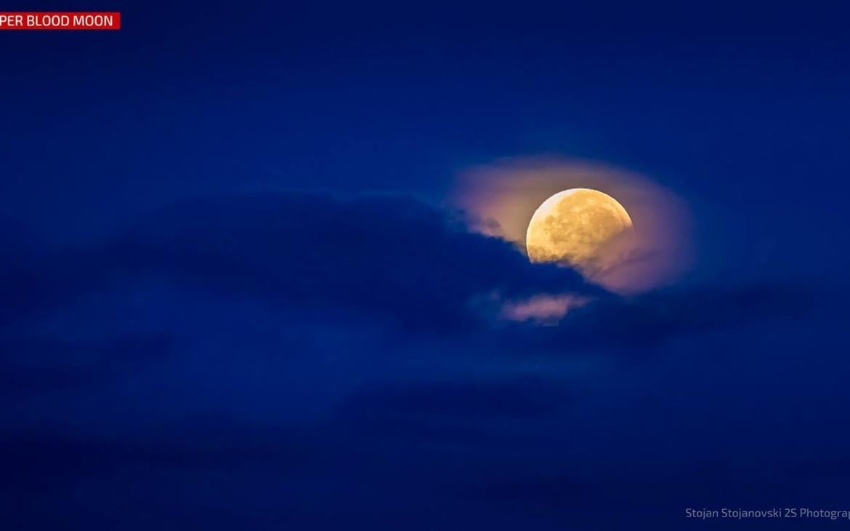 Затемнување на месечина – 28 Септември 2015