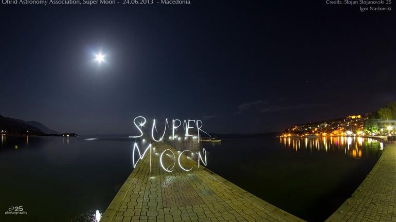 Супер Месечина 22-23 Јуни 2013
