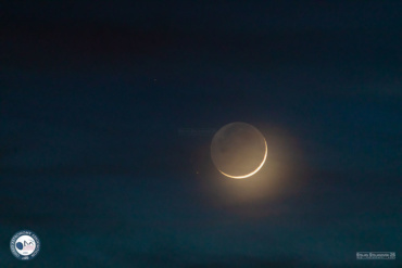Февруарска млада месечина над Охридско Езеро