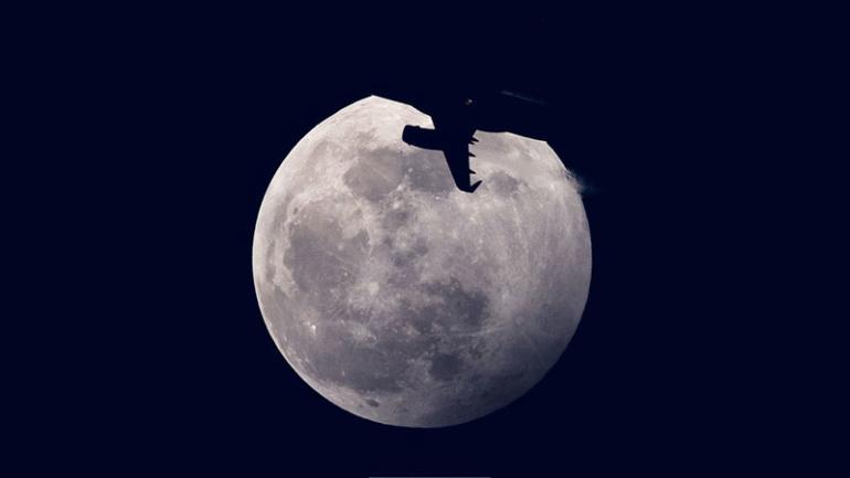 Делумно Затемнување на Месечината