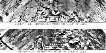 На денешен ден: Март 5, 1982: Сондата на СССР слета на Венера!