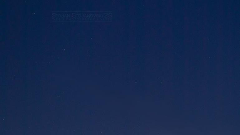Super New Moon (Супер Млада Месечина)